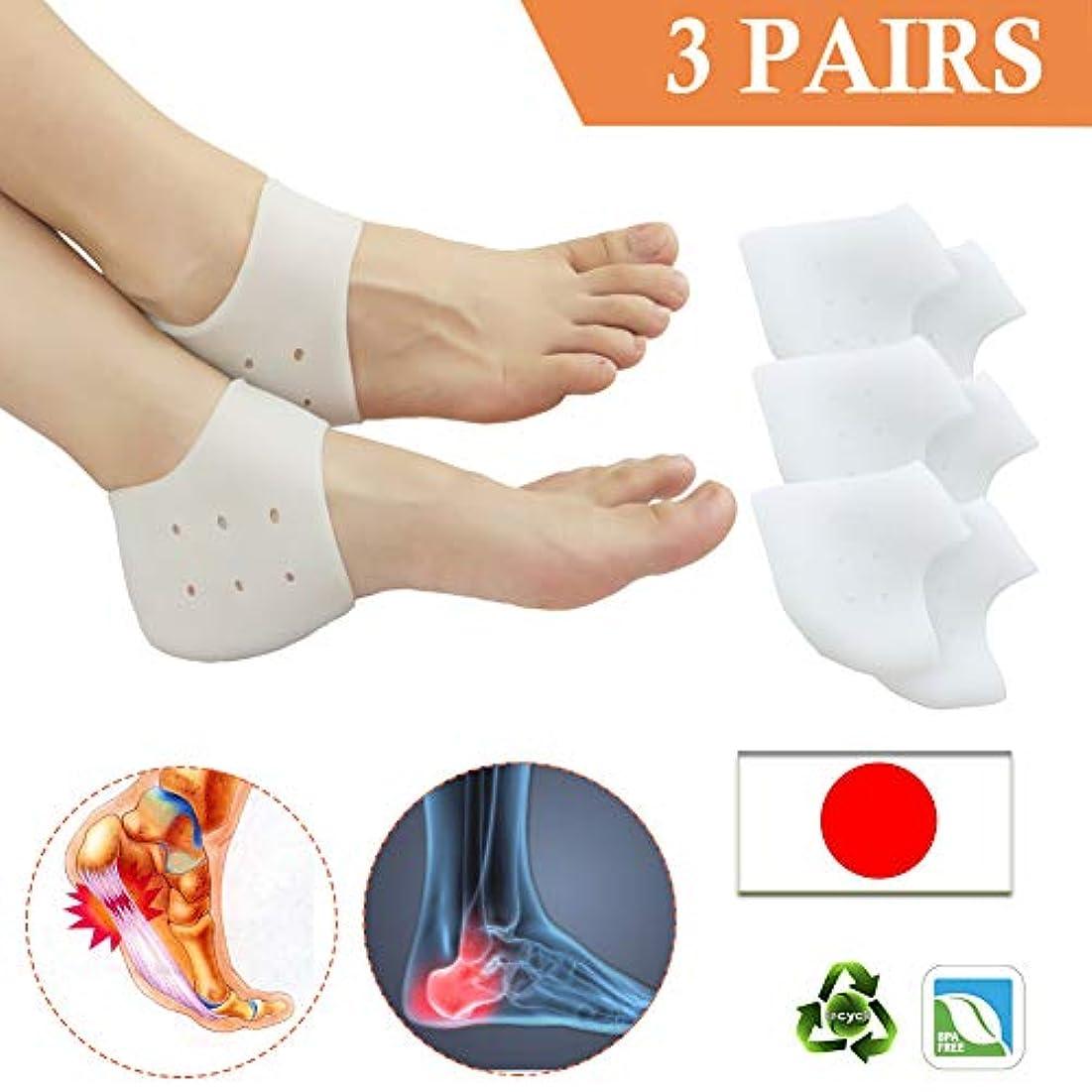 五変換する石鹸Pnrskter かかと保護カバー ヒールカップ足底筋膜炎インサート通気性 ヒールの痛み緩和(白(6ピース))