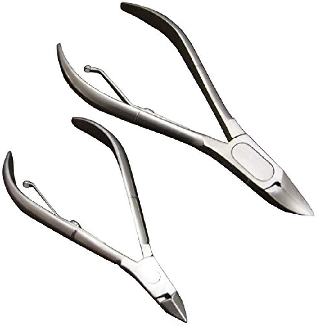 大佐ポンペイ調整する「爪切り 大小2本セット」ネイルニッパー ステンレス製 割れ爪 巻き爪 陥入爪 2枚爪 厚い爪 足用 ささくれ 左右両用 ネイルケア 大小