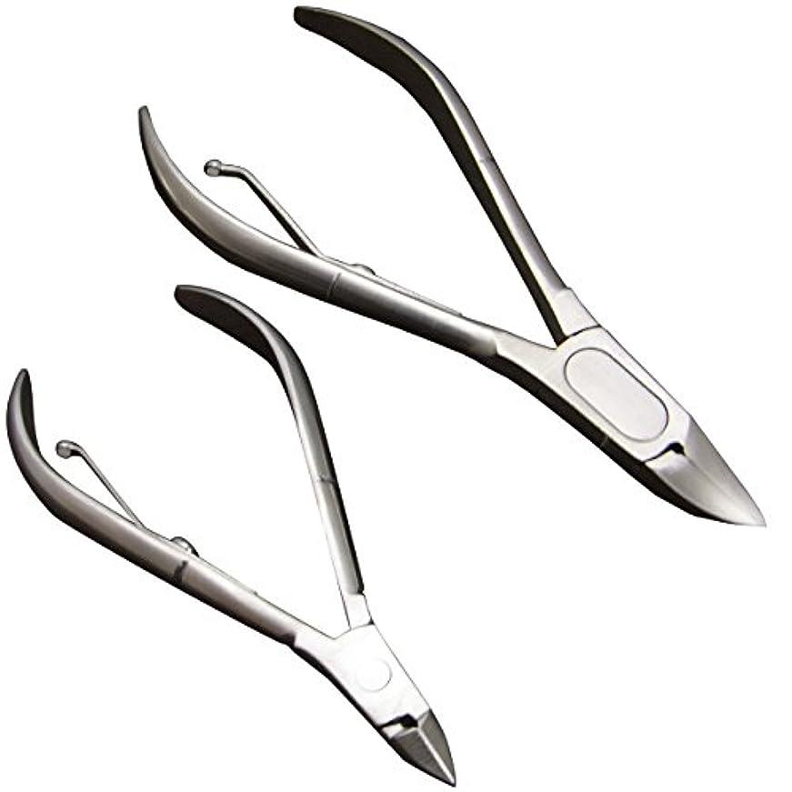 アジャ位置づける肉の「爪切り 大小2本セット」ネイルニッパー ステンレス製 割れ爪 巻き爪 陥入爪 2枚爪 厚い爪 足用 ささくれ 左右両用 ネイルケア 大小