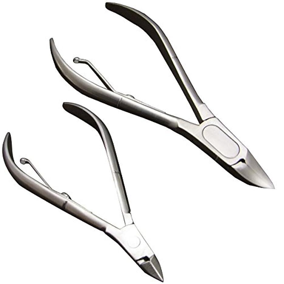 依存するもろいコンバーチブル「爪切り 大小2本セット」ネイルニッパー ステンレス製 割れ爪 巻き爪 陥入爪 2枚爪 厚い爪 足用 ささくれ 左右両用 ネイルケア 大小