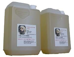 犬の消臭剤、臭い消し ニオワンちゃん 2L×2本入り 庭やフローリングの臭いを解消!
