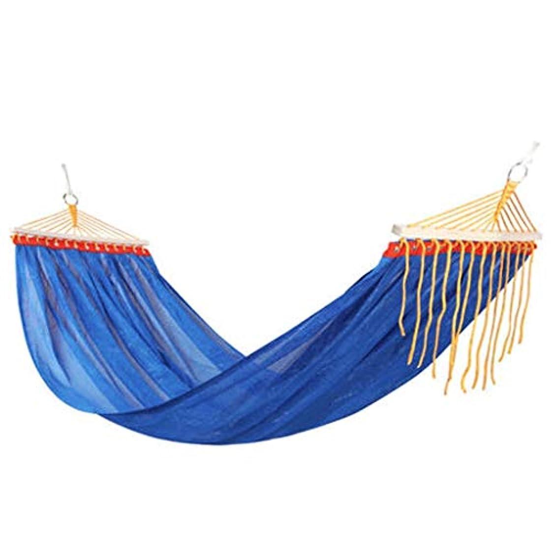 パケットあいにくフラッシュのように素早くハンモック屋外アンチロールオーバー子供大人寝室学生寮バルコニー公園スイングハンモック (色 : 青, サイズ さいず : 190*150cm)