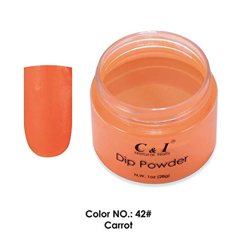 香りエゴイズムエンターテインメントC&I ネイルディップパウダー、ネイルカラーパウダー、カラーNo.42
