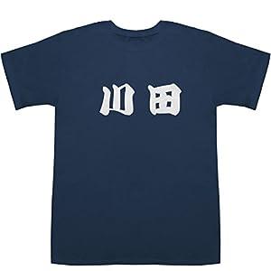 ※当商品はJaponismeが製造しBassControllが独占販売しております。USサイズのTシャツとなりますので、日本サイズ(ユニクロ等)と比べ1サイズ程度大きな作りのTシャツです。しっかりとした6.1ozの厚手生地を使用したヘビーウェイトTシャツです。 Tシャツプレゼントキャンペーン開催中!キャンペーン期間中BassControllにてTシャツ2点以上同時購入いただいたお客様にもれなくご購入いただいた商品のサイズに合わせたTシャツを1枚プレゼントさせていただきます。※数量限定のため、プレ...