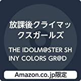 【Amazon.co.jp限定】THE IDOLM@STER SHINY COLORS GR@DATE WING 04 (デカジャケット付)