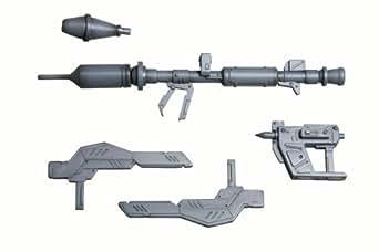 コトブキヤ M.S.G モデリングサポートグッズ ウェポンユニット パンツァーファウスト・トンファー ノンスケール プラモデル用パーツ MW12R