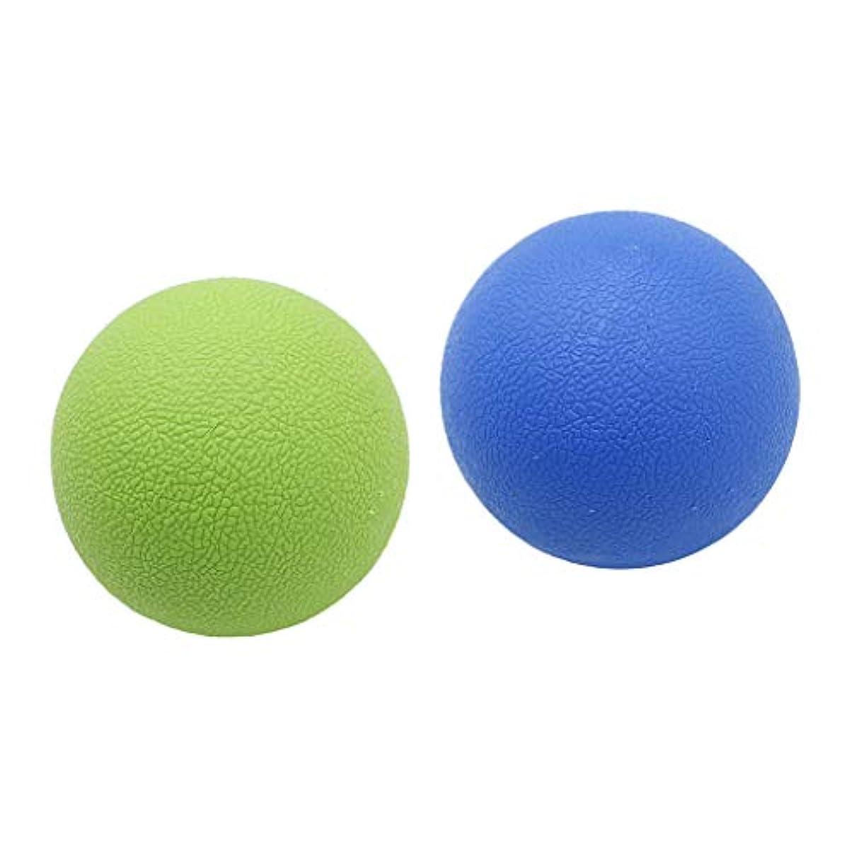 思い出す円周改善する2個 マッサージボール ラクロスボール トリガーポイント 弾性TPE 健康グッズ ブルーグリーン