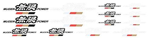 MUGEN【 無限 】POWER ミニ ステッカーセット (ブラック/ホワイト)  90000-XYD-314B