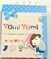 由美由美かわいい女の子がダイカット装飾表紙デザイン - スパイラルバウンド小型ノートブック - ブルー
