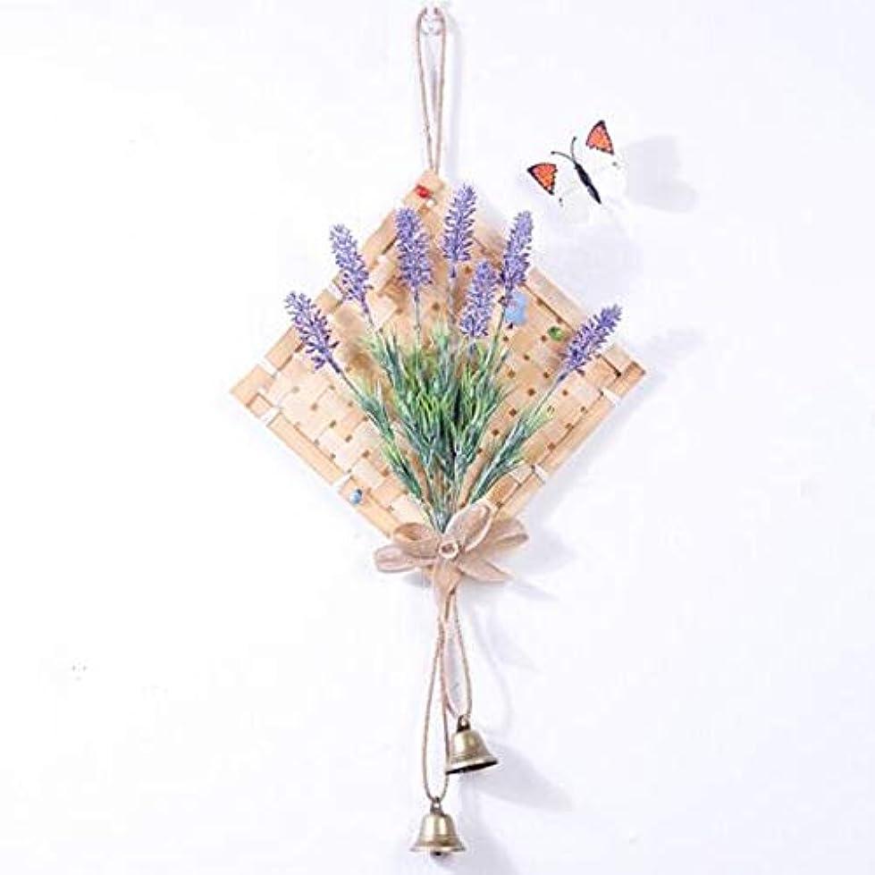 ジョブ優雅な関与するFengshangshanghang 風チャイム、クリエイティブ?竹風チャイム、白、幅28.5cmくらい,家の装飾 (Color : Purple)
