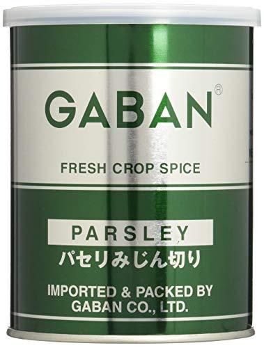 ギャバン パセリ 缶 50g