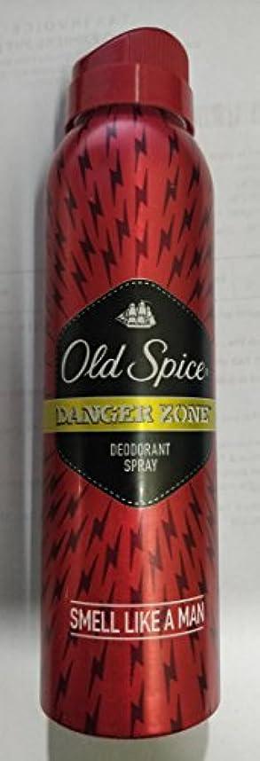ベリ革命プロポーショナルOld Spice Deodorant Spray - 150 ml (Danger Zone) - India