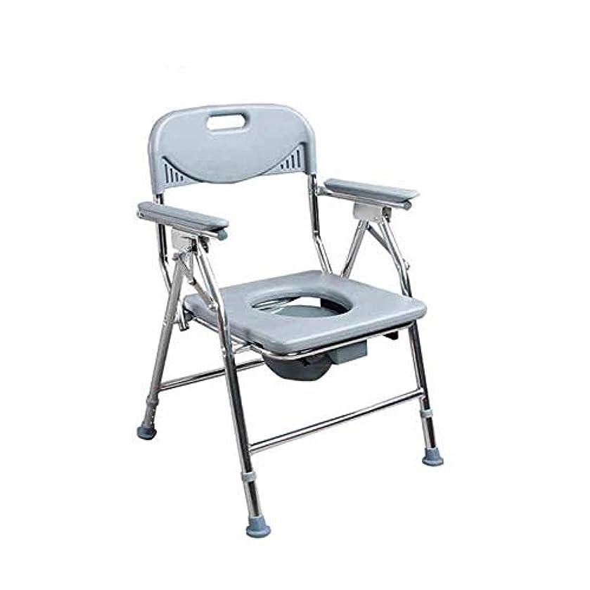 休戦タイトルボックス上部に簡単に取り外し可能なポットを備えた折りたたみ式の便器椅子