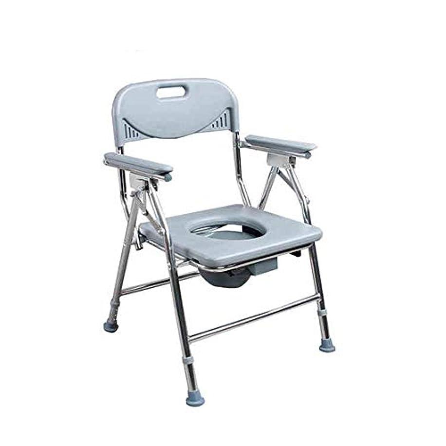 まともな熟達したはぁ上部に簡単に取り外し可能なポットを備えた折りたたみ式の便器椅子