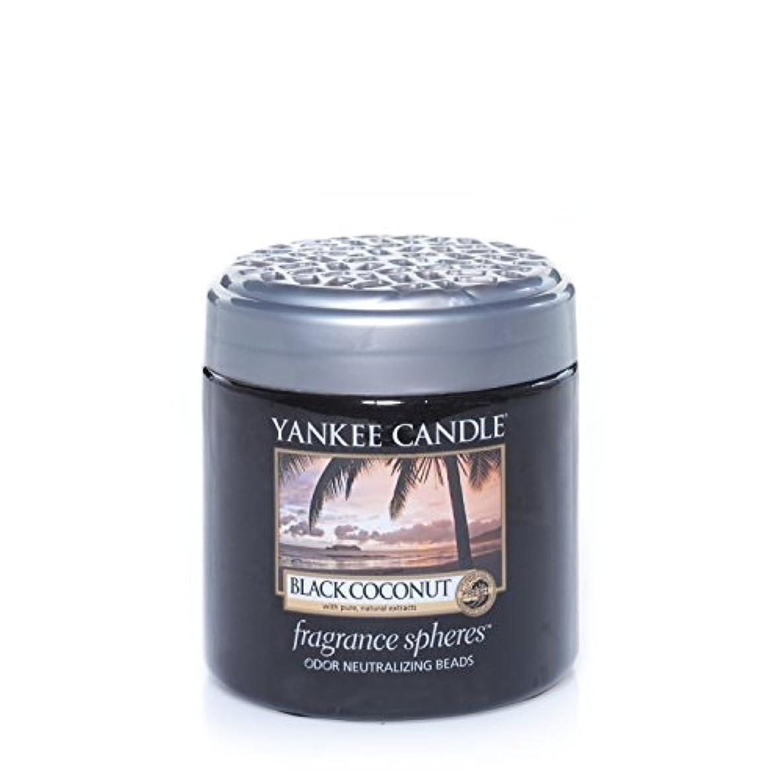 瞑想的自我ベアリングサークルYankee Candleブラックヤシの実、新鮮な香り付き Fragrance Spheres Odor Neutralizing Beads ブラック 1295642E