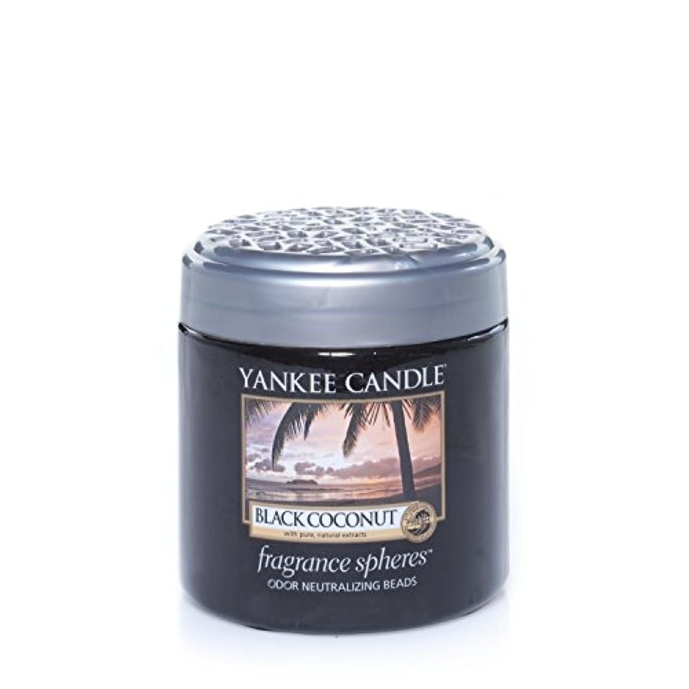 北米マイコン選ぶYankee Candleブラックヤシの実、新鮮な香り付き Fragrance Spheres Odor Neutralizing Beads ブラック 1295642E