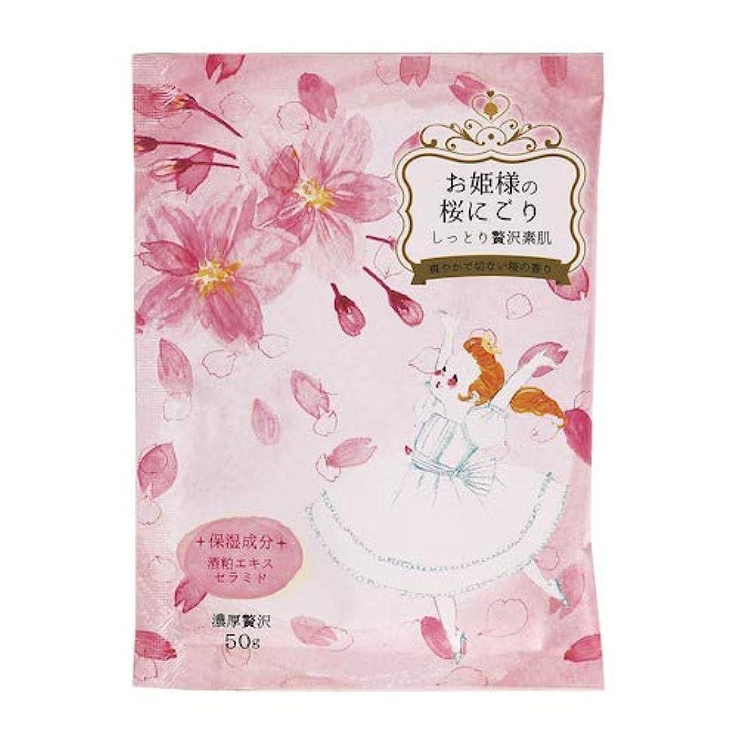 垂直消防士喉頭紀陽除虫菊 お姫様の桜にごり 50g