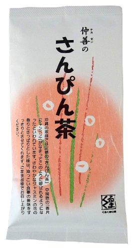 さんぴん茶(袋入・70g)×4個