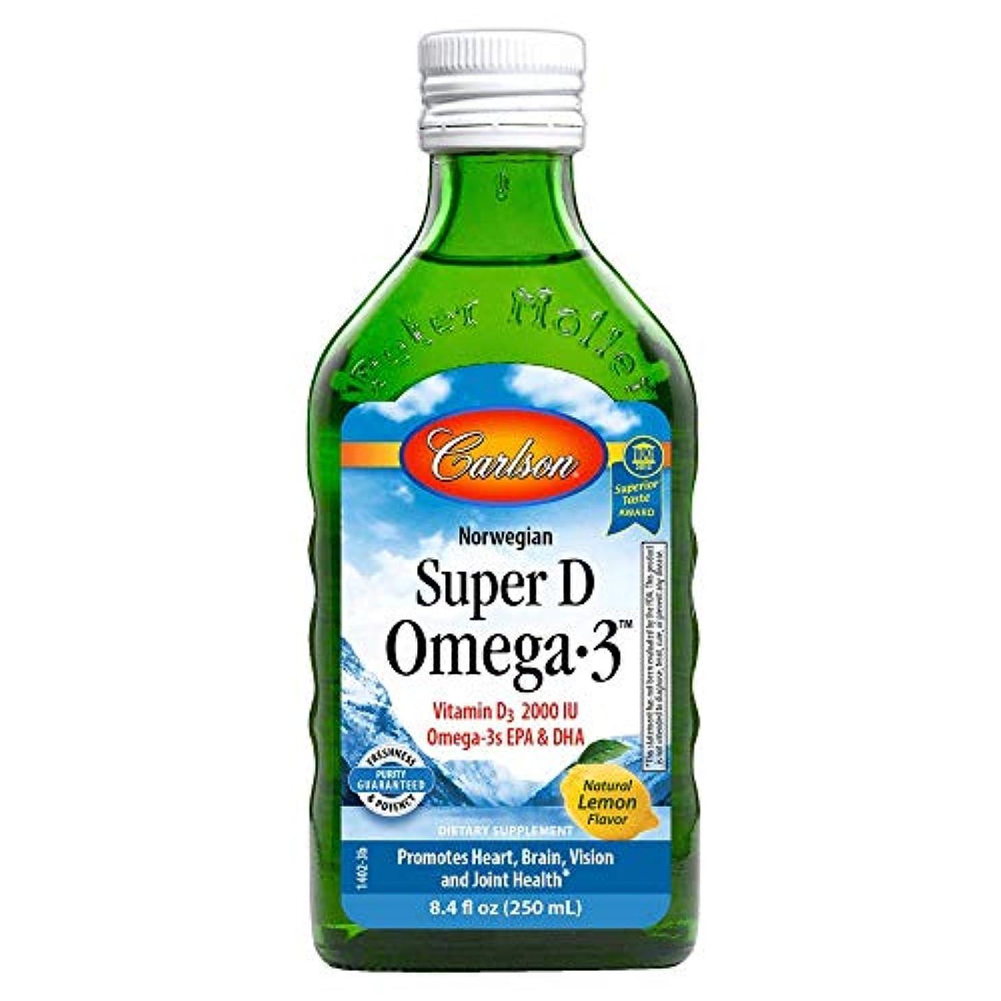 贈り物保証共感するCarlson Labs - D Omega-3 スーパー液体レモン 2000 IU - 8.4ポンド