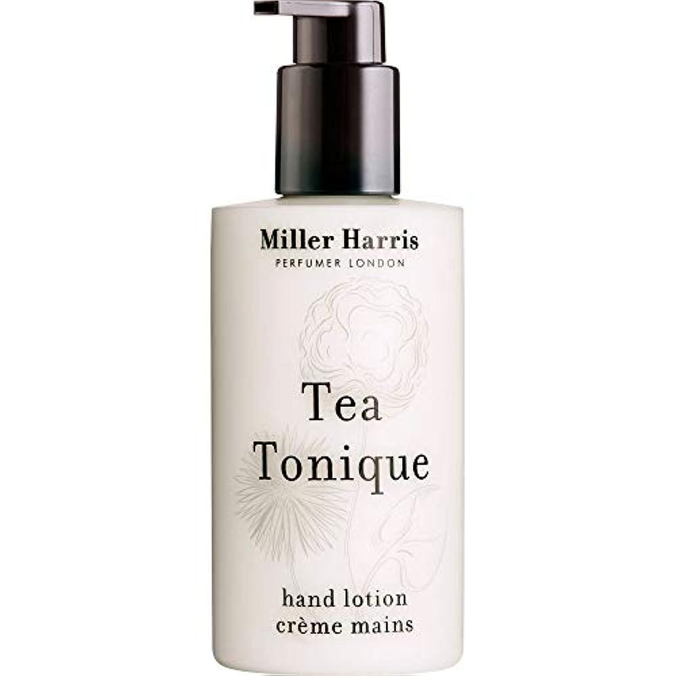 格差アナリスト彼女のミラーハリス Tea Tonique Hand Lotion 250ml/8.4oz並行輸入品