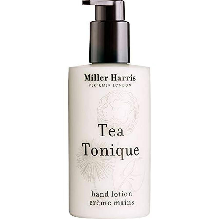 太鼓腹ご近所マーキーミラーハリス Tea Tonique Hand Lotion 250ml/8.4oz並行輸入品