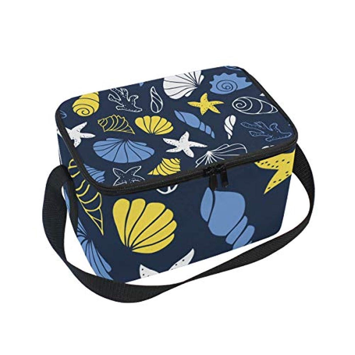 健康的用心わずらわしいクーラーバッグ クーラーボックス ソフトクーラ 冷蔵ボックス キャンプ用品 貝殻 シェル柄 保冷保温 大容量 肩掛け お花見 アウトドア