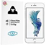 Farfalla iPhone 6 / iPhone 6s[ブルーライトカット / CORNING® GORILLA® GLASS 5 使用 / 硬度9H / オイルコーティング / 防指紋 / 2.5Dラウンドエッジ加工 / 飛散防止]ガラスフィルム (0.3mm)