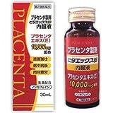 【第2類医薬品】プラセンタ内服液ビタエックス30 30mL ×3