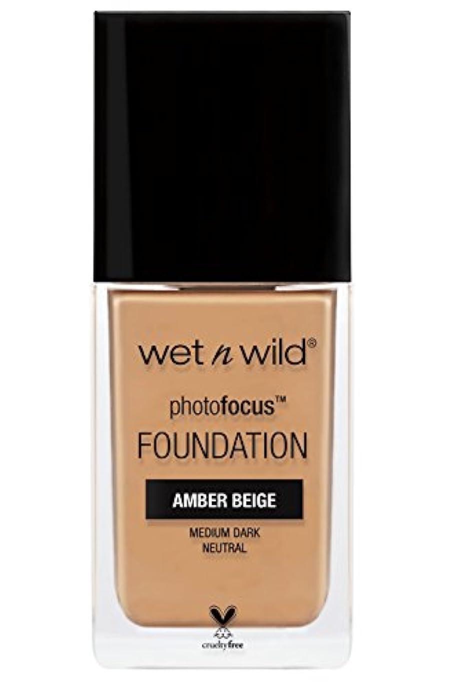 またはどちらか受付立場WET N WILD Photo Focus Foundation - Amber Beige (並行輸入品)