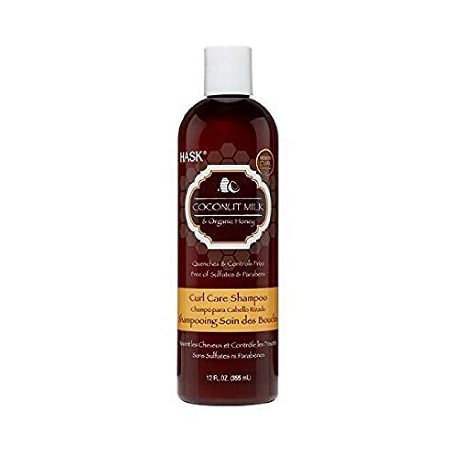 聖人アレンジ住居[Hask] Haskのココナッツミルク&ハニーカールケアシャンプー355ミリリットル - HASK Coconut Milk & Honey Curl Care Shampoo 355ml [並行輸入品]