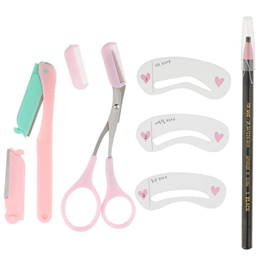 Perfk 女性用 美容 小物 軽量 持ち運び便利 メイクアップ 眉毛セット 鉛筆 はさみ シェーバートリマーブラシ シェーパーステンシル キット セット 再利用可能 折り畳み式