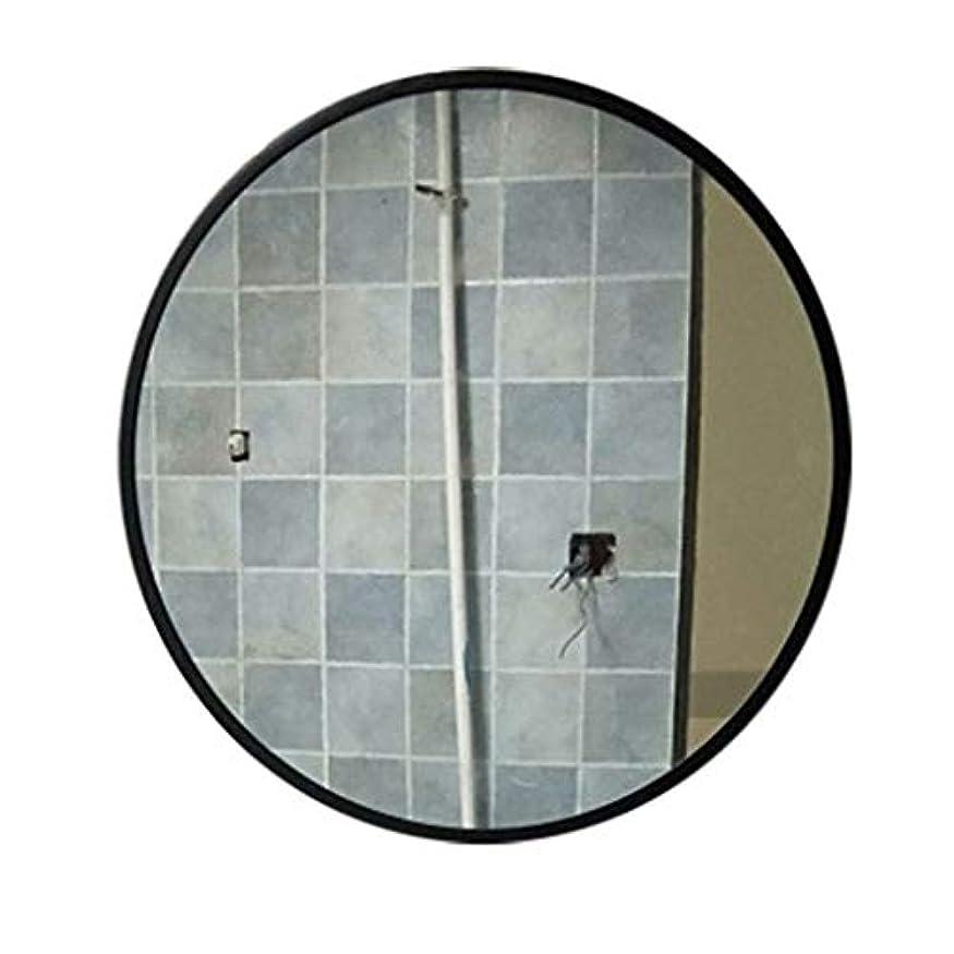 TYJ-JP 鏡化粧鏡壁掛け鏡装飾鏡 HD化粧鏡北欧風鏡プリンセス鏡フリーパンチガラス鏡 (Color : Black, Size : 50*50cm)