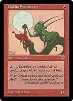 英語版 ミラージュ Mirage MIR ゴブリンの占い屋 Goblin Soothsayer マジック・ザ・ギャザリング mtg