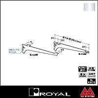 e-kanamono ロイヤル 棚受け 木棚用ブラケット R-133W 300 Aホワイト ※片側のみです(左右セットではありません)