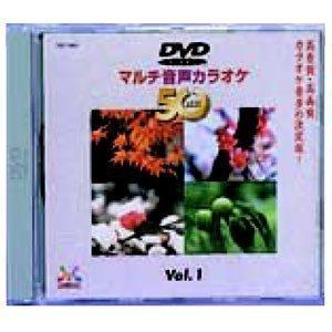 DENON DVDカラオケソフト TJC-107
