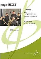 ビゼー : カルメン (木管五重奏) ビヨドー出版