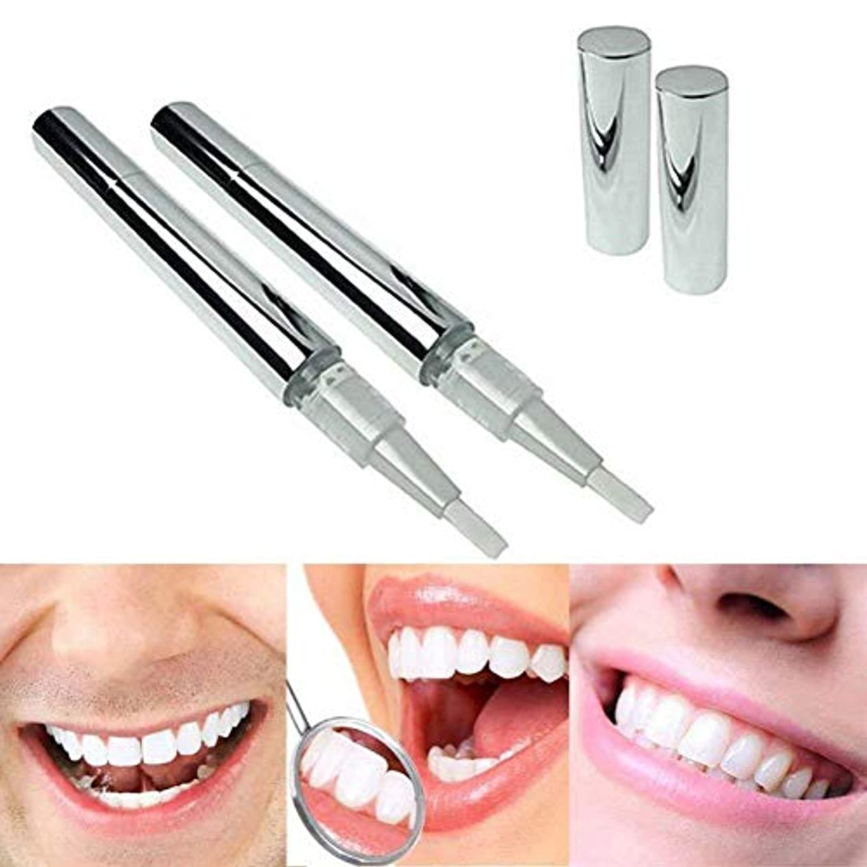 言及する留まる耐久Odette 美白歯ゲル 歯 ホワイトニングペン ホワイトニングペン 歯ブラシ 輝く笑顔 口臭防止 歯周病防止 2本 (01)