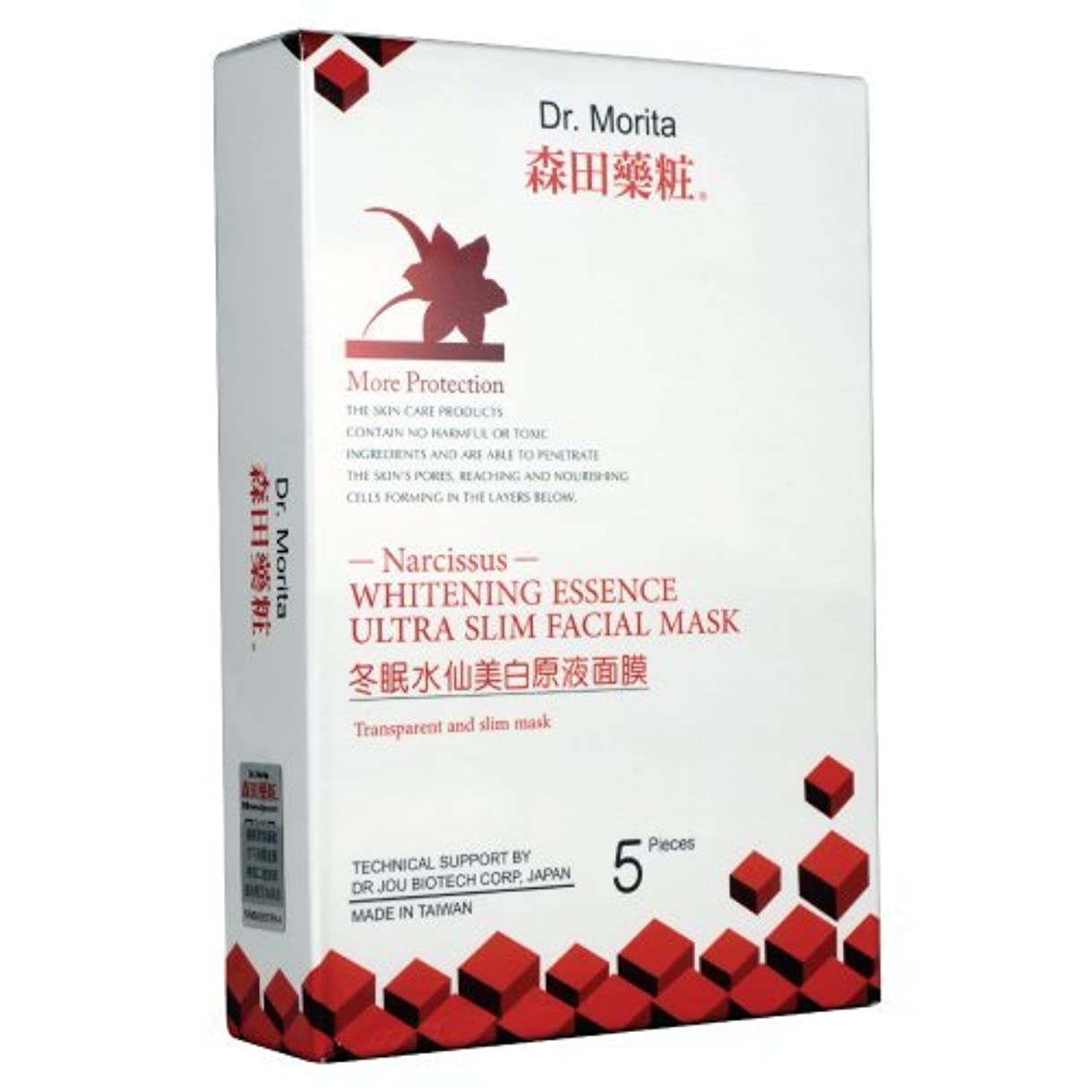 レンダリングくびれた動かないDoctor Morita ナルシス白いマスク-5薄い皮膚の傷に、皮膚若々しく、健康な状態を保つ美白含まれています