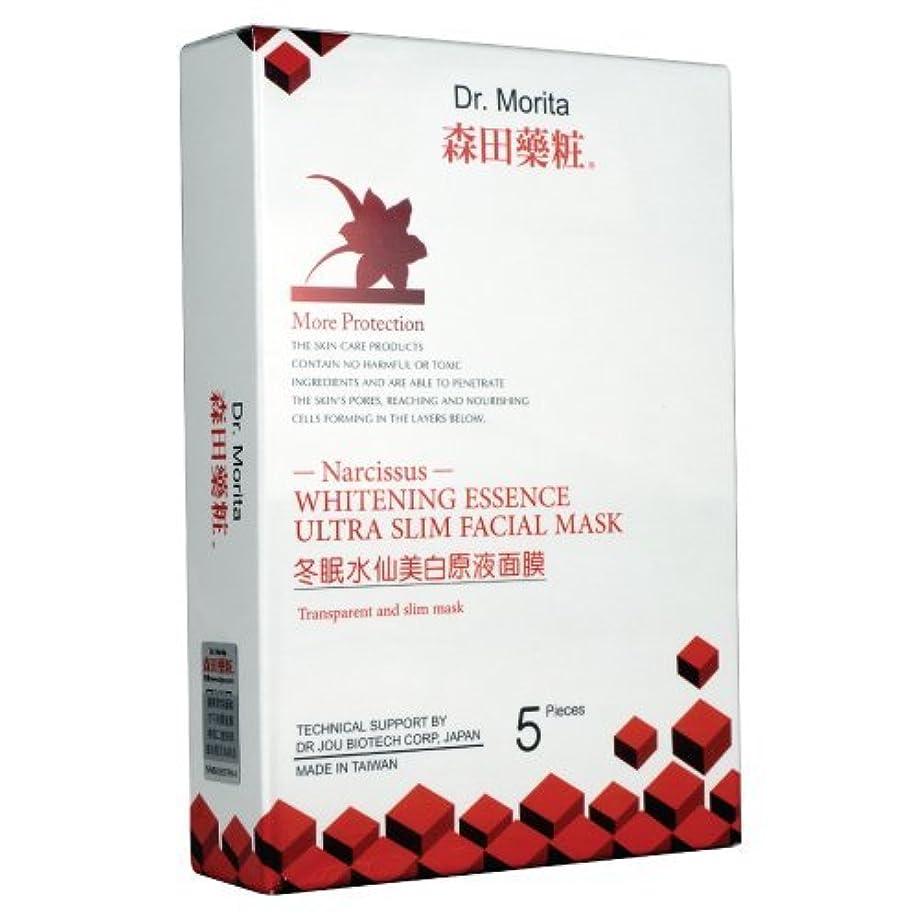 罪生き残ります感情のDoctor Morita ナルシス白いマスク-5薄い皮膚の傷に、皮膚若々しく、健康な状態を保つ美白含まれています