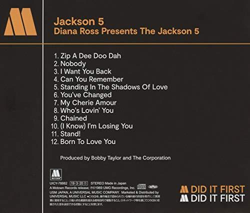 ジャクソン5『帰ってほしいの』