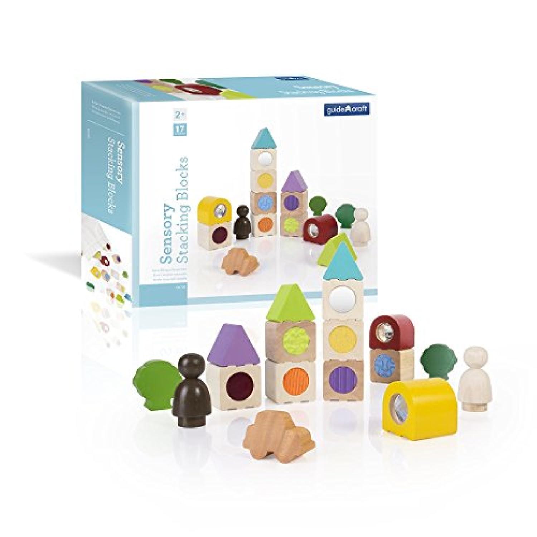 Guidecraft Sensory Stacking Blocks , Manipulative幼児用おもちゃ