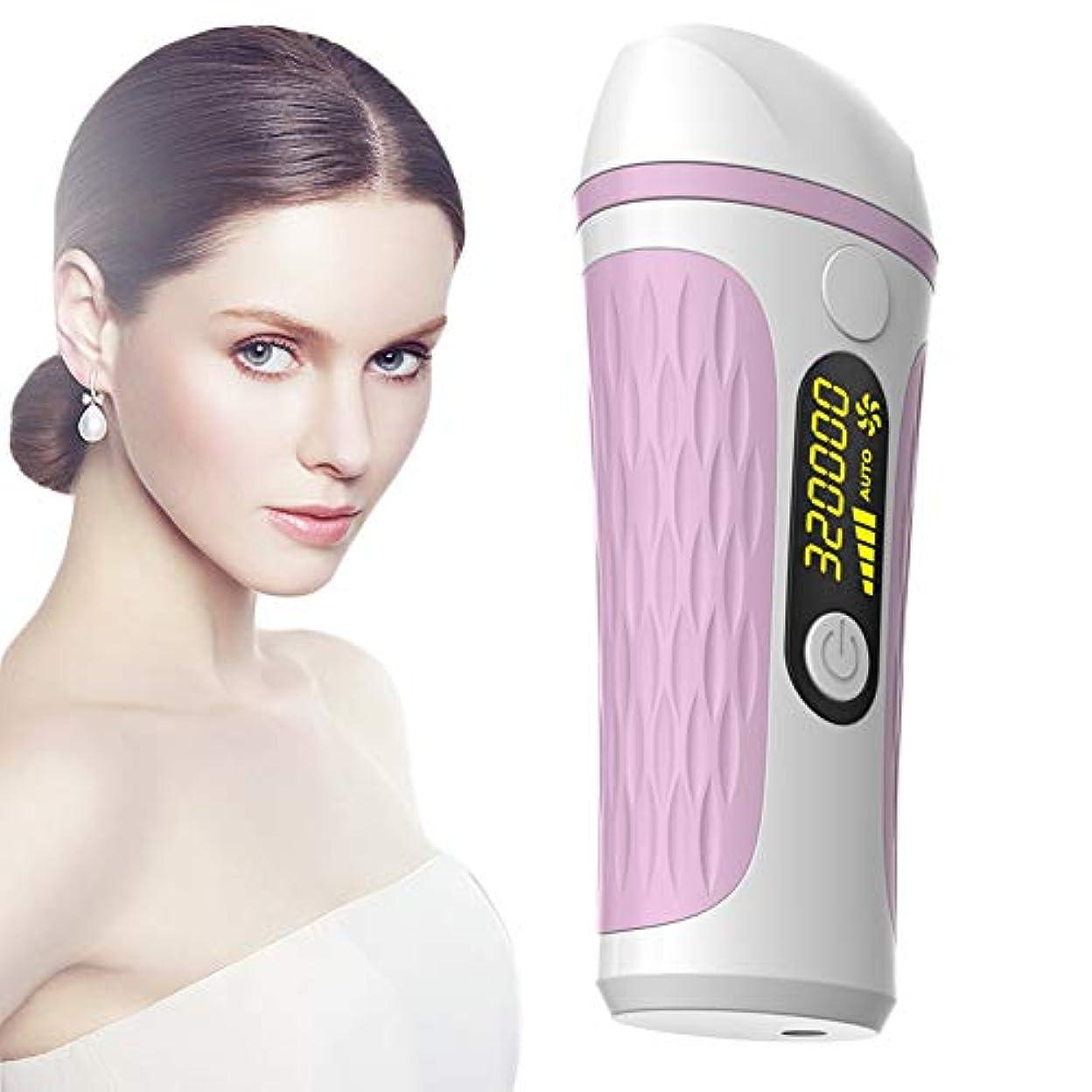フォーム公賢明な脱毛器、IPLレーザーデバイス永久脱毛脇の下500,000液晶画面付き、女性用フェイス&ボディビキニトリマー