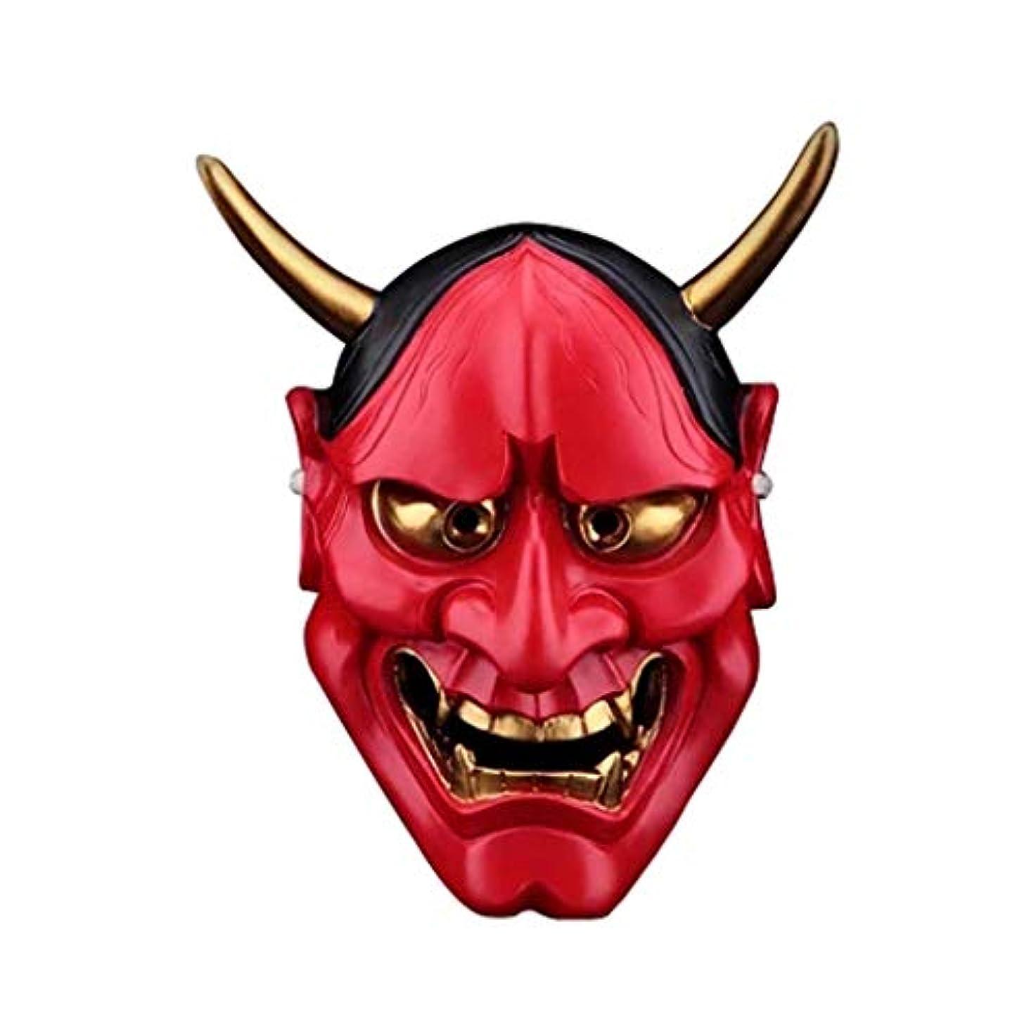 ハム観点レジハロウィンホラーマスク、成人用樹脂マスクデコレーション (Color : RED)