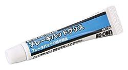 キタコ(KITACO) ブレーキディスクパッドグリス 5G KCON 0900-969-00190