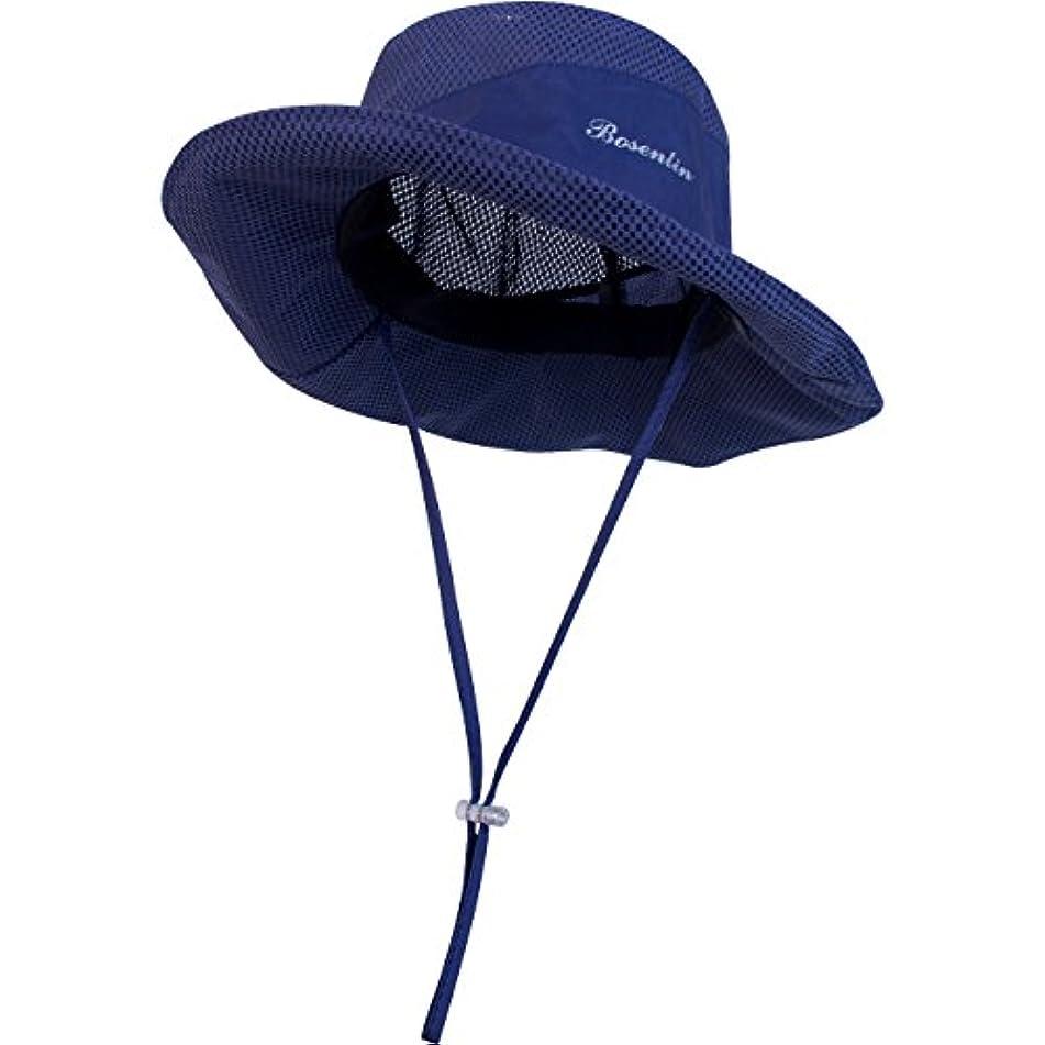 問い合わせ非常にこするサファリハット アウトドア ハット つば広 夏用帽子 日除け 釣り ハイキング 登山 キャンプ ユニセックス メンズ レディース アゴひも