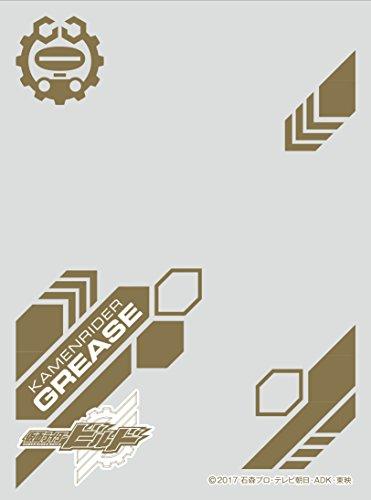キャラクターオーバースリーブ 仮面ライダービルド 仮面ライダーグリス (ENO-030)