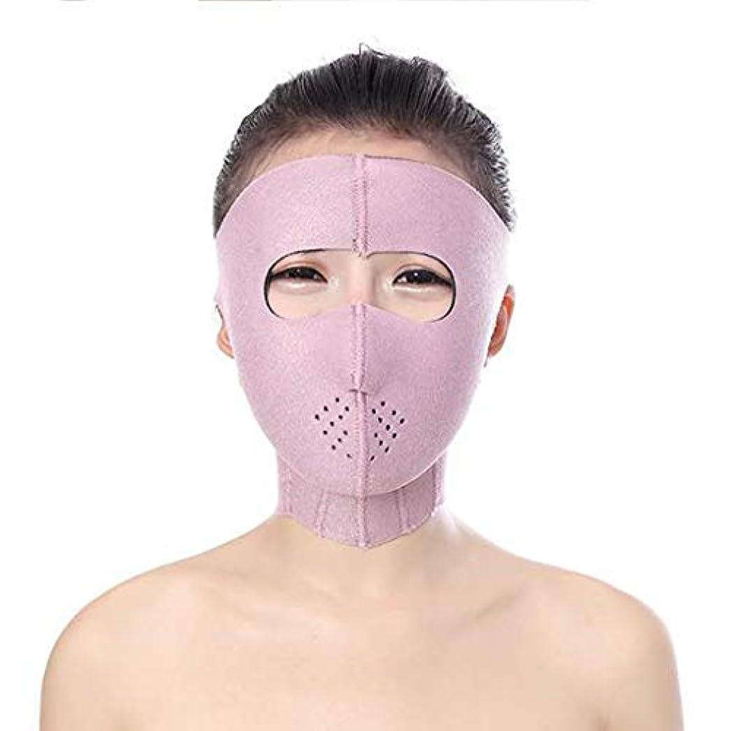 世辞忘れられない十分ではないJia He 軽量 薄い顔ベルト、Vフェイススリミング頬マスク超薄型アンチエイジングリンクルフェイシャルマスクスリムアップベルトは二重あごストラップを削減 ## (Color : Pink)
