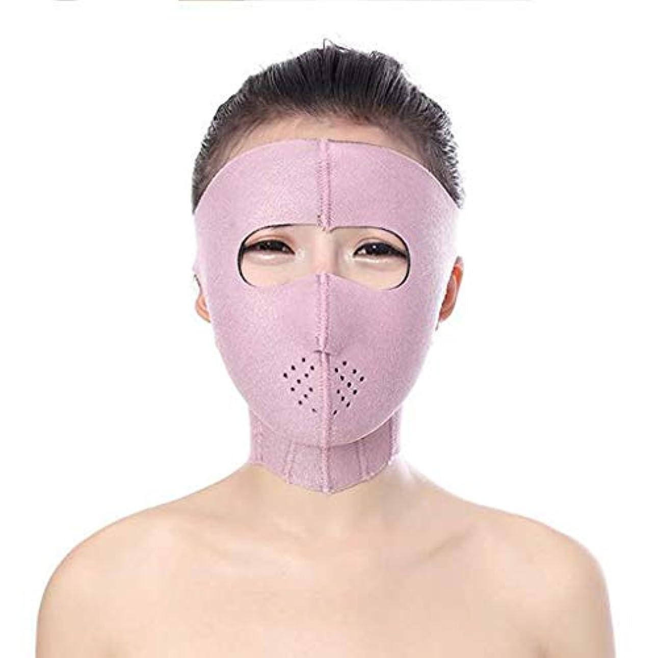 感染する句読点啓示Jia He 軽量 薄い顔ベルト、Vフェイススリミング頬マスク超薄型アンチエイジングリンクルフェイシャルマスクスリムアップベルトは二重あごストラップを削減 ## (Color : Pink)