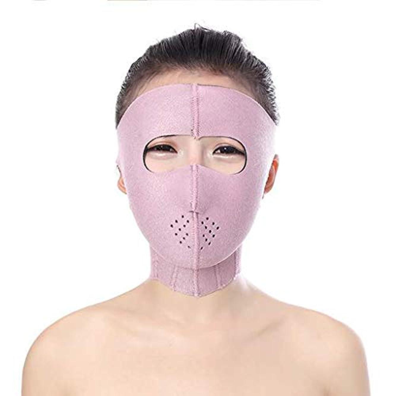 エアコン協力する急流Jia He 軽量 薄い顔ベルト、Vフェイススリミング頬マスク超薄型アンチエイジングリンクルフェイシャルマスクスリムアップベルトは二重あごストラップを削減 ## (Color : Pink)
