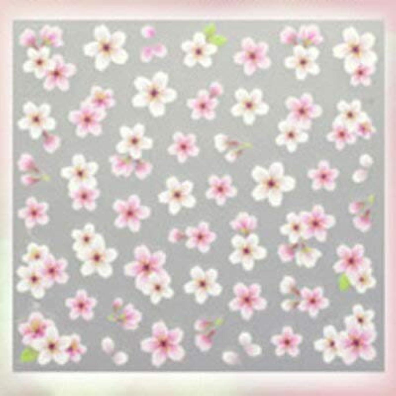 ワイヤー大理石再びSHAREYDVA ネイルシール 桜 ライトピンク